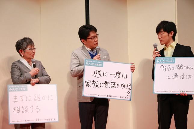詐欺師にだまれないための対策を提案した3人。左は泉ピン子さん、右はDaiGoさん。