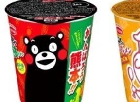 「がんばろう熊本! くまモンの熊本ラーメン」など発売、エースコック