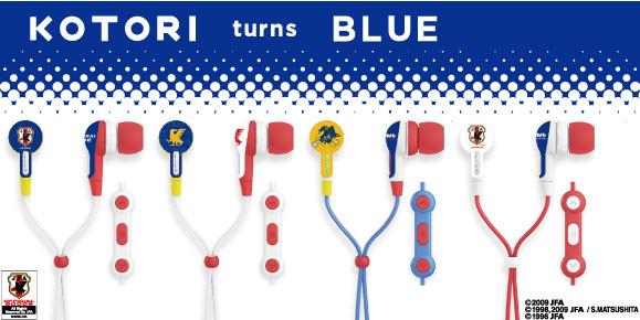 KOTORI turns BLUE 101+ マイク付きコントローラー モデル (全4種類)