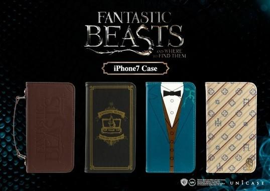 愛用のiPhone 7に装着すれば魔法の世界に飛び込めるかも!?