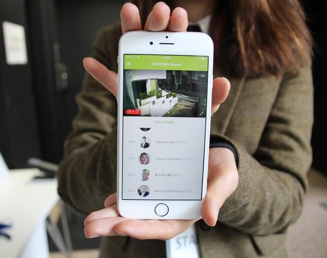 スマートフォンの通知画面(写真は2016年11月17日撮影)