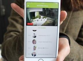自宅周辺の状況をリアルタイムで教えてくれる 屋外用防犯カメラ「Presense」