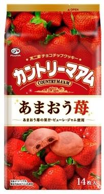 全体に苺を配したパッケージ