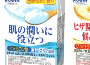 シニア層向け機能性表示食品...エルビー「肌の潤いに役立つ ヒアルロン酸 ヨーグルト風味」
