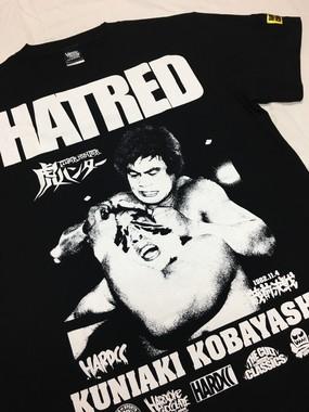 「虎ハンター」小林邦昭氏のTシャツ