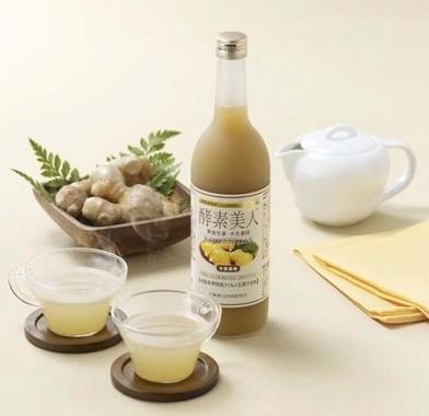 高知産生姜を使った野草源酵素入り酢飲料「シーボン 酵素美人-金」