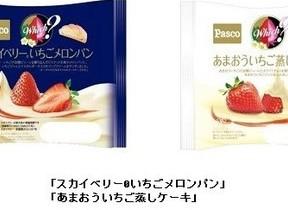 いちごを使用した菓子パンを冬季限定で発売、Pasco
