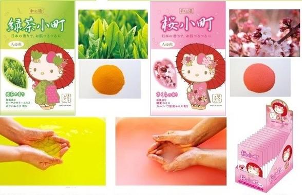 振り袖・和傘姿のハローキティデザインが可愛い!