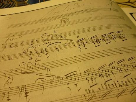 リストの自筆譜・・超絶技巧練習曲の1曲目「前奏曲」冒頭部分