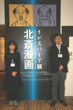 藤沢市生涯学習部文化芸術課の鎌田さつきさん(左)と吉村通さん(右)
