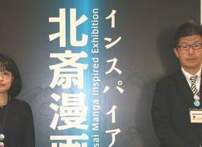 「藤沢デザインウィーク」が開催中 「北斎漫画」アート作品&ロボットの共演