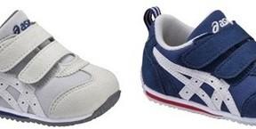 アシックス、上質な日本製素材の子ども靴