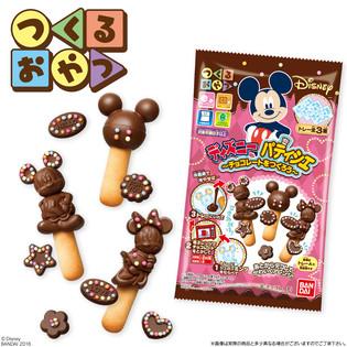 「つくるおやつ ディズニー パティシエ ~チョコレートをつくろう~」(C) Disney