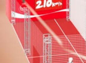 爆速210kmの「パーフェクト」サーブを体感! 特設テニスコート、国際大会「コカ・コーラIPTL」に合わせてオープン