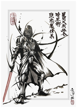 武人画「星間大戦絵巻 暗黒卿 堕悪巣俾荼」