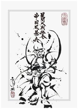 武人画「星間大戦絵巻 帝国風暴兵」
