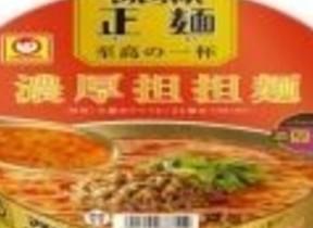 「マルちゃん正麺カップ 至高の一杯 濃厚担担麺」ファミリーマートで数量限定発売