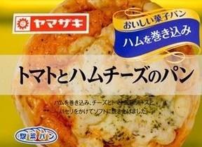 山崎製パン、「おいしい菓子パン」シリーズから「トマトとハムチーズのパン」を発売