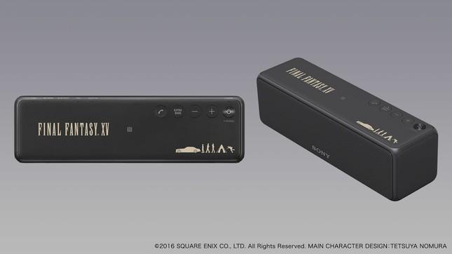 「FF XV」バージョンのワイヤレスポータブルスピーカーh.ear go「SRS-HG1)/FF」