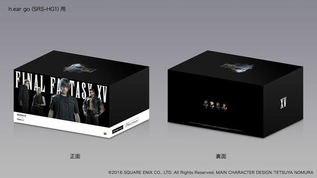 「FF XV」バージョンのスピーカーのオリジナルパッケージデザイン