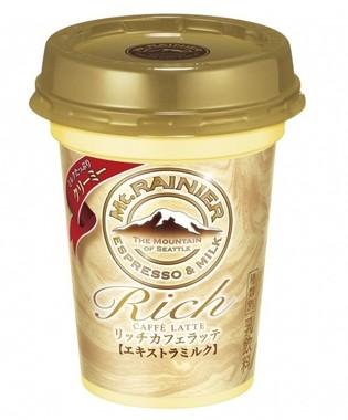 ミルクをたっぷり贅沢に使用したクリーミーな味わい