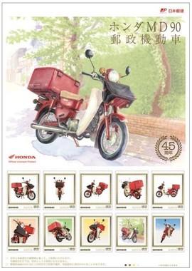 52円切手10枚1シートのフレーム切手