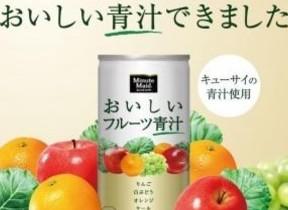 「ミニッツメイド おいしいフルーツ青汁」コカ・コーラ製品初