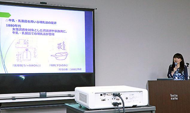 明治時代の哺乳法を説明する東四柳准教授