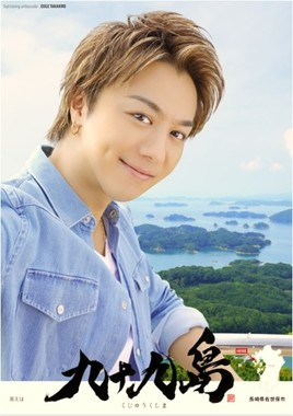 「EXILE」のTAKAHIROさん