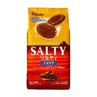 「ゲランドの塩」がショコラを引き立てる