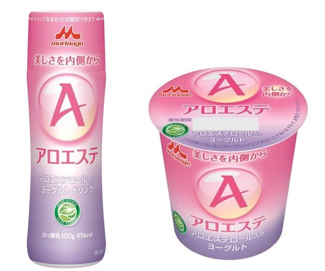 森永乳業の「アロエステ」。2週間で潤いあふれる肌へと導く効果が実感できるという