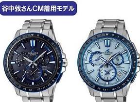 高級腕時計オシアナスの新作は日本の伝統技法「紋紗塗」をモチーフにしたベゼルが特徴。CMにスカパラ谷中敦さんが出演。