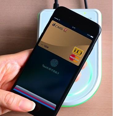 Apple Payの利用イメージ(NTTドコモ公式サイトより)