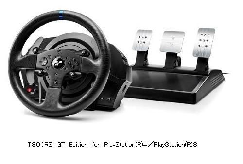 新作ゲーム対応の本格ドライビングコントローラー