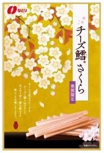 めでたさと日本らしさを感じるパッケージデザイン
