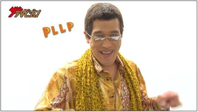 ピコ太郎の新パフォーマンス「PLLP」