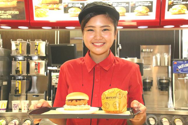 マクドナルドの新商品「超グラコロ」と「超デミチーズグラコロ」