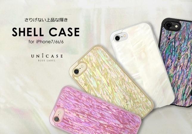 天然貝ならではの1つ1つ個性を持った輝きがiPhone 7を彩る