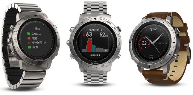 GPS多功能手表奢华系列----佳明