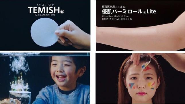 (写真左から)「TEMISH 通す・通さない」篇、「優肌パーミロールLite メイク」篇
