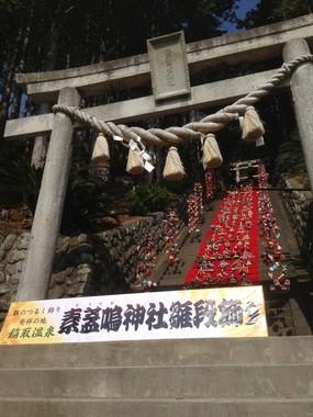 素盞鳴神社の雛段飾り
