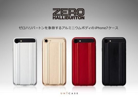 アタッシェケース同様、がっちりとiPhone 7を守る