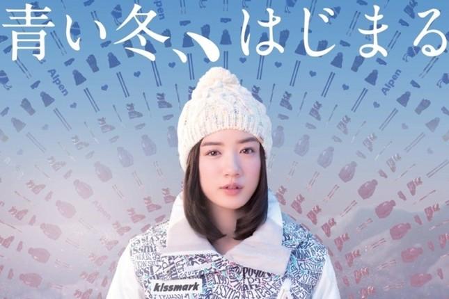 アルペンのCM「青い冬。はじまる」のヒロイン、永野芽郁さん