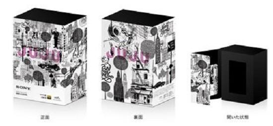 「ウォークマンAシリーズWinter Gift Collection ~Presented by JUJU~」のパッケージ