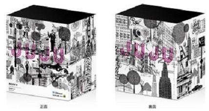 「ワイヤレスノイズキャンセリングステレオヘッドセットh.ear on Wireless NC(MDR-100ABN)Winter Gift Collection ~Presented by JUJU~」のパッケージ