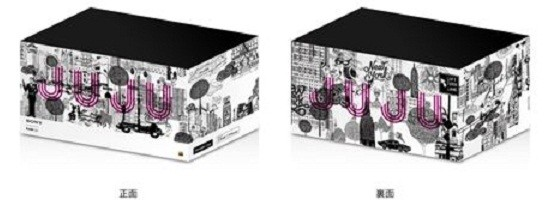 「ワイヤレスポータブルスピーカーh.ear go (SRS-HG1) Winter Gift Collection ~Presented by JUJU~」のパッケージ