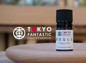 エッセンシャルオイル「東京五七五」 爽やかな木々と緑の香り広がる