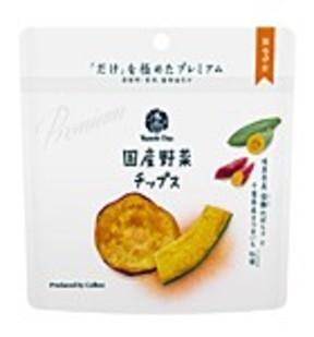 国産野菜チップス 岐阜県産宿儺(すくな)かぼちゃと千葉県産紅娘(べにむすめ)