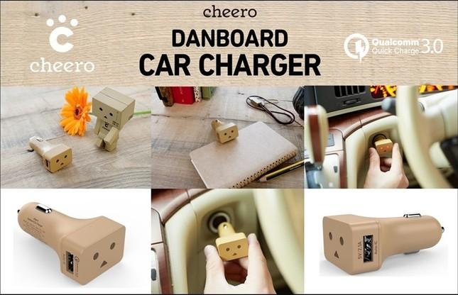 ダンボーシリーズ最新作「cheero Danboard Car Charger」