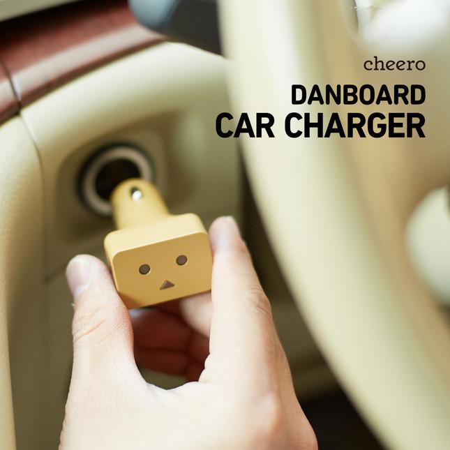 自動車のシガーソケット用充電器
